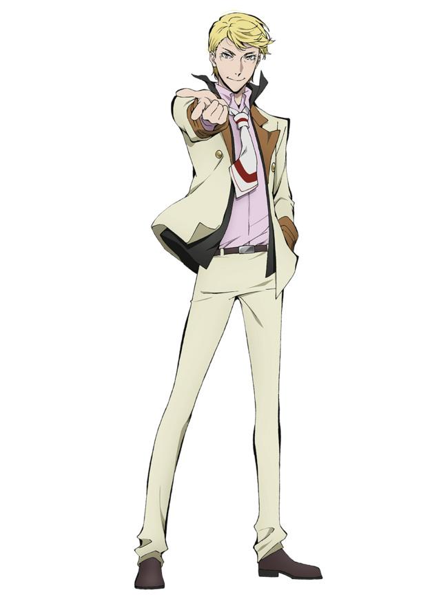"""Francis F (Takahiro Sakurai), é o líder da Guild, um grupo clandestino de indivíduos talentosos com base na América do Norte. A sua habilidade é """"The Great Gatsby"""". Foi Francis que colocou a recompensa pela cabeça do Atsushi. É um milionário extravagante que está acostumado a conseguir tudo o que quer."""
