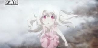 Fate/kaleid liner Prisma Illya 3rei!! - 3º trailer