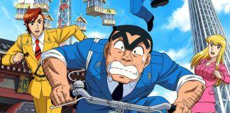 KochiKame - imagem promocional da nova série