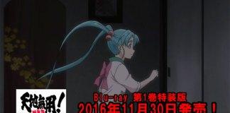 """Tenchi Muyo! – novo trailer da """"4ª temporada"""""""