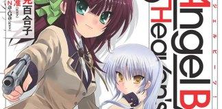 Angel Beats!: Heaven's Door - terminou o manga