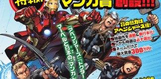 Kodansha e Marvel criam prémio
