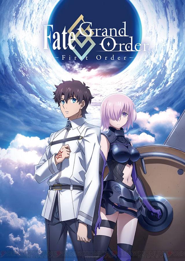 Fate/Grand Order vai ter especial anime