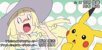 Pokémon Sun & Moon - opening e ending do anime