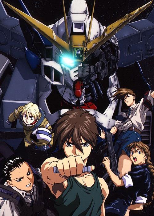 Gundam Wing: Endless Waltz - disponível online