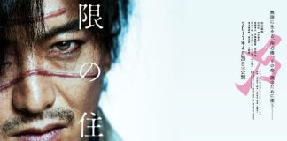 Blade of the Immortal live-action - imagem promocional