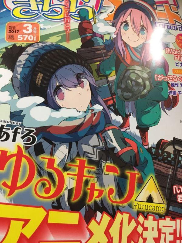 YuruCamp△ vai ser anime