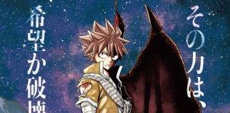 Fairy Tail: Dragon Cry - Imagem promocional