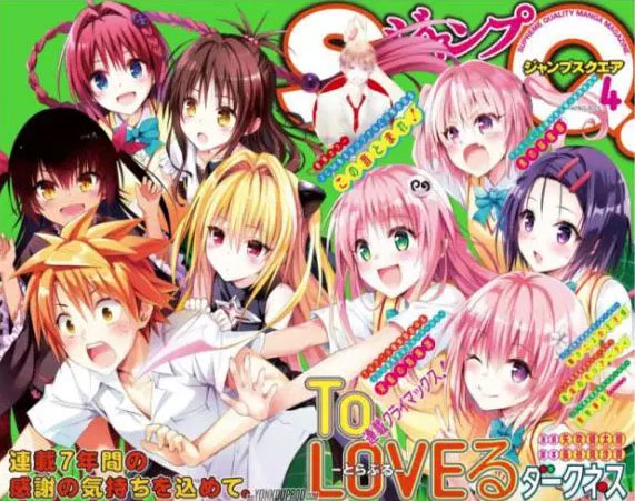To Love-Ru Darkness termina com anúncio de capítulos extra