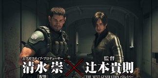 Resident Evil: Vendetta - Teaser Trailer