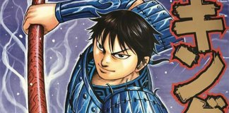 Ranking vendas manga no Japão (17/04 a 23/04)