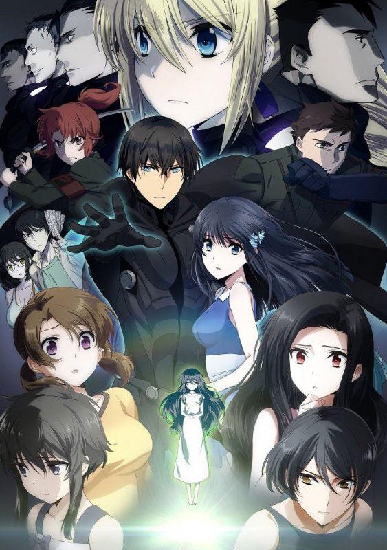 Imagem promocional do filme de Mahouka Koukou no Rettousei