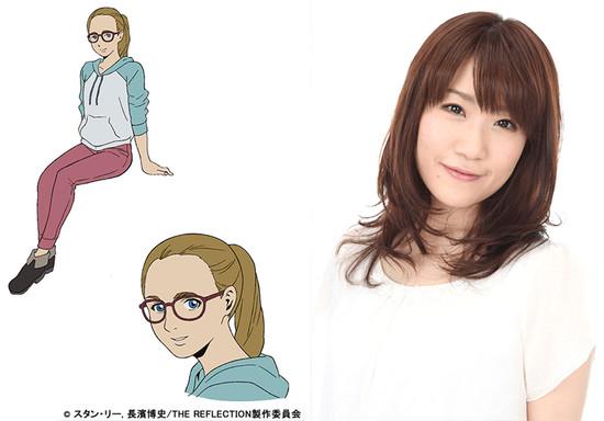Satomi Hanamura é Lisa Livingston, uma jovem inquisitiva e enérgica que sonha com o céu. Ela é uma concorrente em sprints de cadeira de rodas. Devido ao evento The Reflection a sua amada cadeira de rodas ganhou a capacidade de se transformar num robô gigante.