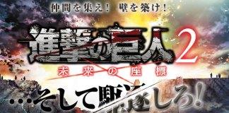 Attack on Titan 2: Future Coordinates para Nintendo 3DS
