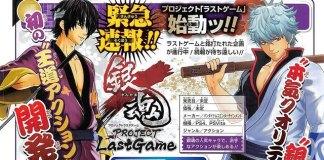 Gintama vai ter jogo para PS4