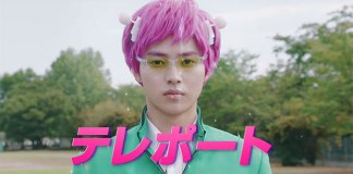 Novo trailer de Saiki Kusuo no Psi Nan Live-action