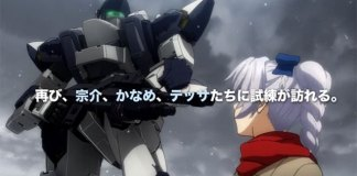 Full Metal Panic! Invisible Victory - Trailer 0.2