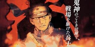 Golden Kamuy - Vídeo promocional do manga