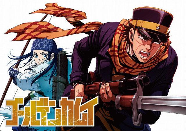 Resultado de imagem para Golden Kamuy anime