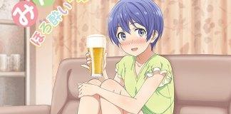 Takunomi. vai ser série anime