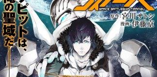 Space Battleship Tiramisu vai ser anime
