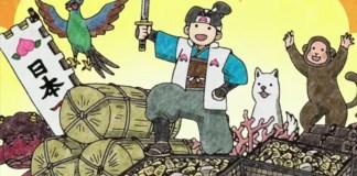 Gintama Porori Arc ep 5 - Assassino a favor da vida e investigação simulada