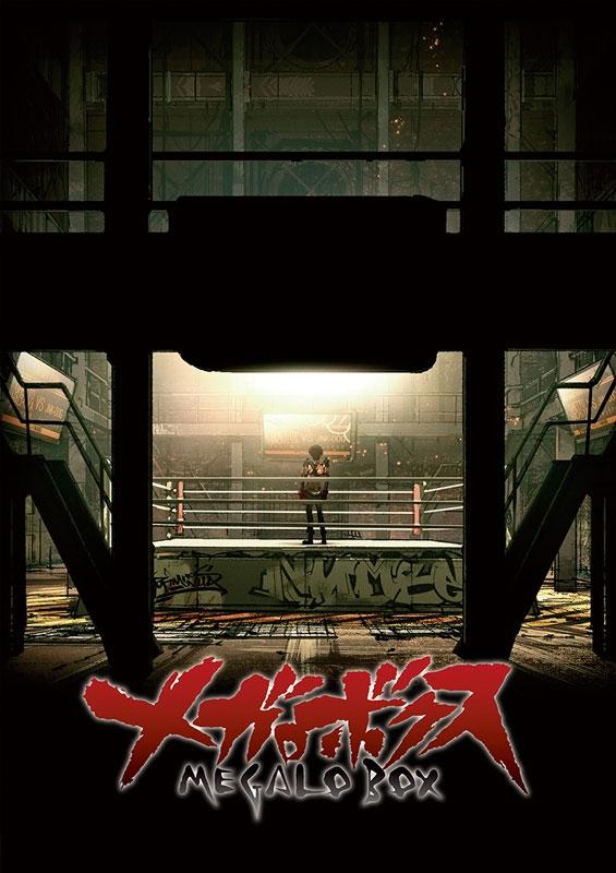 Megalobox - Novo anime de Ashita no Joe