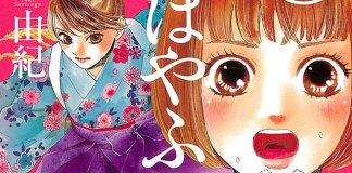 """Chihayafuru com """"anúncio importante"""" em Dezembro"""