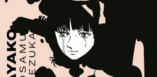 Ayako - Reverada a capa da edição brasileira do manga