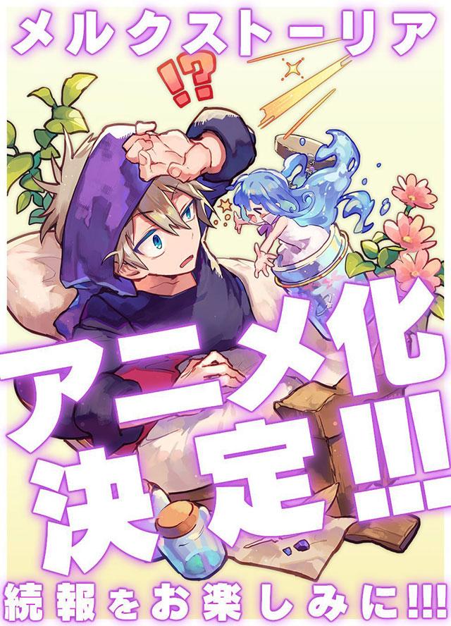 Merc Storia vai ter anime