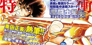 "Saint Seiya Episode Zero terminou, ""Next Dimension"" regressa em Maio"