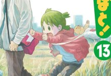 Yotsuba&! ganha novo volume em 29 meses