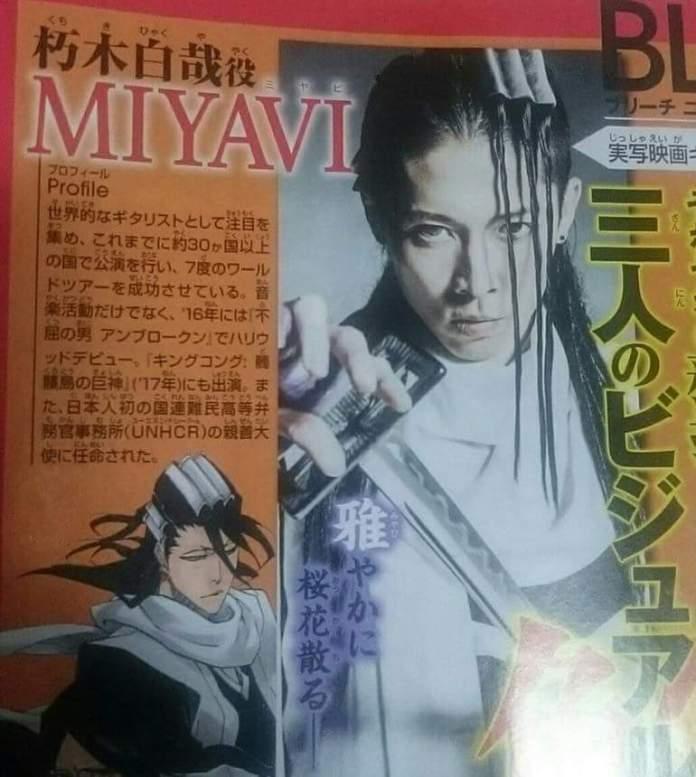 Bleach_Live_Action_Byakuya