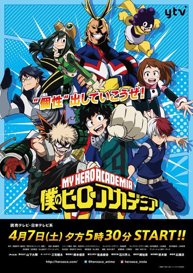 My Hero Academia 3 - Nova imagem promocional
