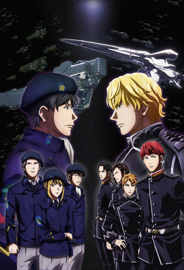 Poster de Legend of the Galactic Heroes