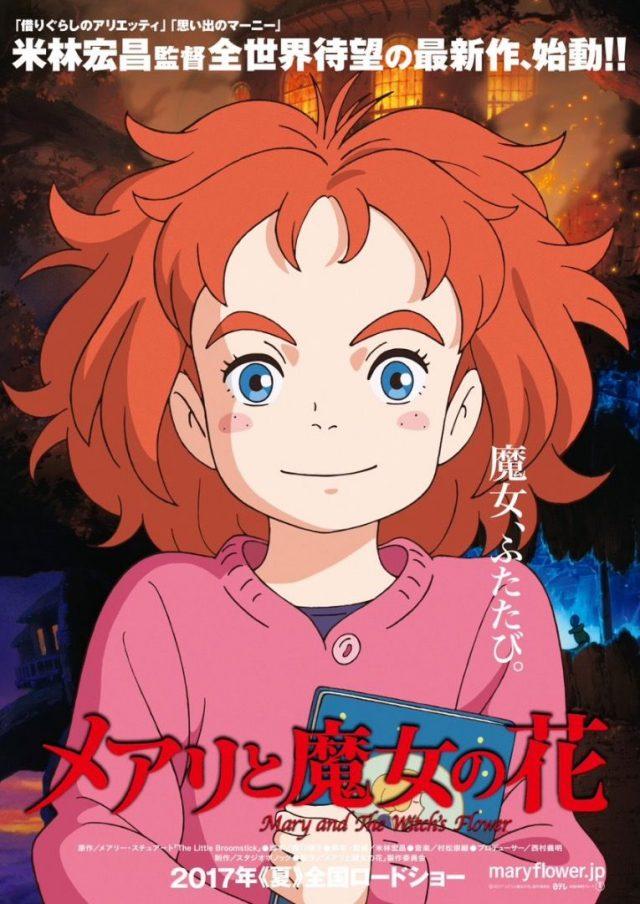 Ranking semanal de vendas – Blu-ray/DVD – Japão – Abril (02 – 08)