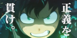 Novo trailer de My Hero Academia: One's Justice
