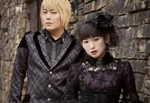 Ranking semanal de vendas – CD – Japão – Maio (14 – 20)