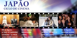 Ciclo de Cinema Japonês no Museu do Oriente em Agosto