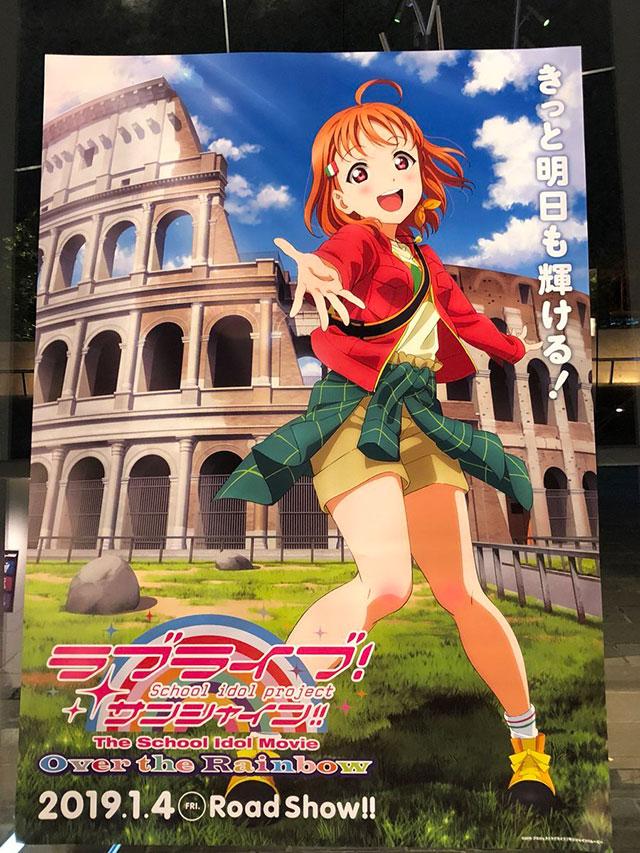 Primeiro Poster de Love Live! Sunshine!! The School Idol Movie: Over the Rainbow