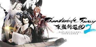 Vídeo promocional de Thunderbolt Fantasy 2