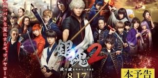 Gintama 2 live-action ganha 800 milhões na estreia