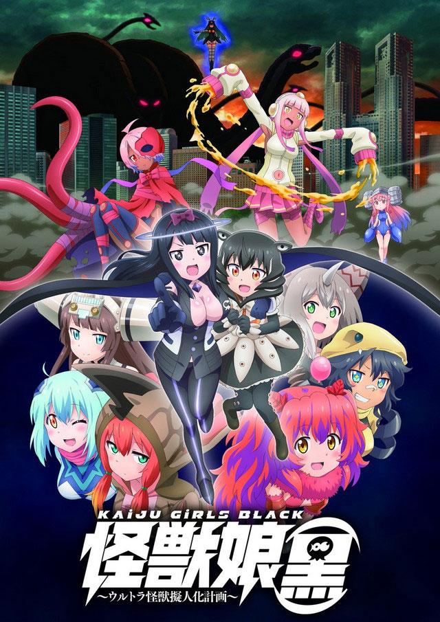 Kaijuu Girls Black já tem tema de encerramento