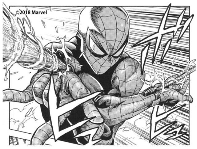 Anunciado mangá de Spider-Man