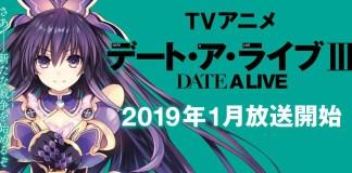 Date A Live 3 em Janeiro de 2019