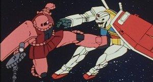 Mobile Suit Gundam — UC 0079