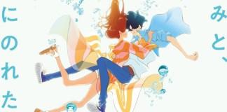 Revelado novo anime do diretor de Devilman Crybaby
