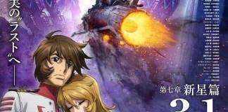 Último filme de Final Space Battleship Yamato 2202 já tem data