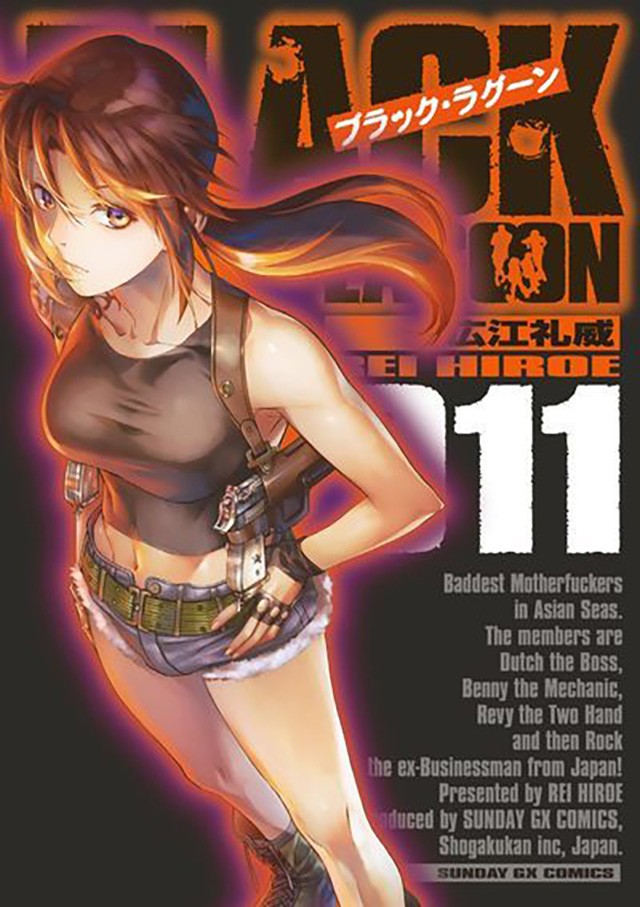 Capa do volume 11 de Black Lagoon