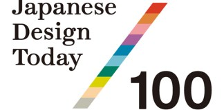 Japanese Design Today/100